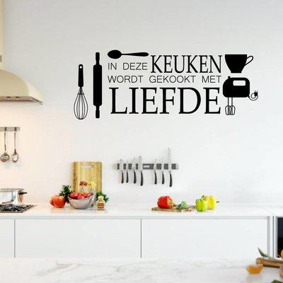 Muursticker `In deze keuken wordt gekookt met liefde`
