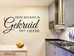 Muurstickerr `Deze keuken is gekruid met liefde`